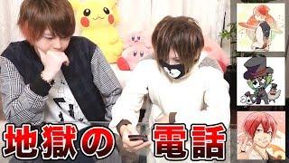 キヨとまふまふのくだらな遊びシリーズ 【チャンネル登録よろっぷ】 htt...