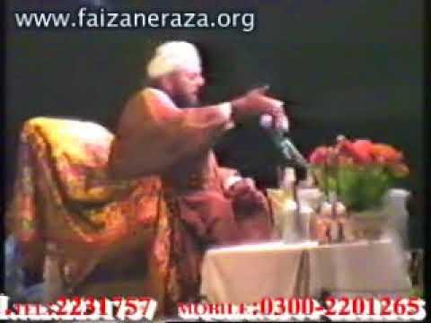 karbala~Shayari~ Mara Hur Ne Ye Nara Dekho  By Hz Shafi Okarvi rh thumbnail