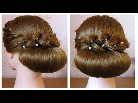 ⭐ Coiffure Facile à Faire Soi Même Pour Soirée/mariage/pour Les Fêtes Cheveux Mi Long/long