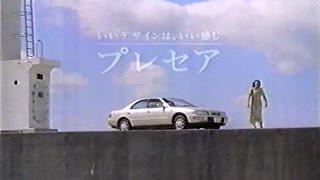 1995年ごろの日産のプレセアのCMです。浅野温子さんが出演されてます。...