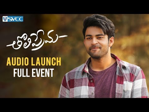 Tholi Prema Audio Launch FULL EVENT | Varun Tej | Raashi | Thaman S | Venky Atluri | #TholiPrema