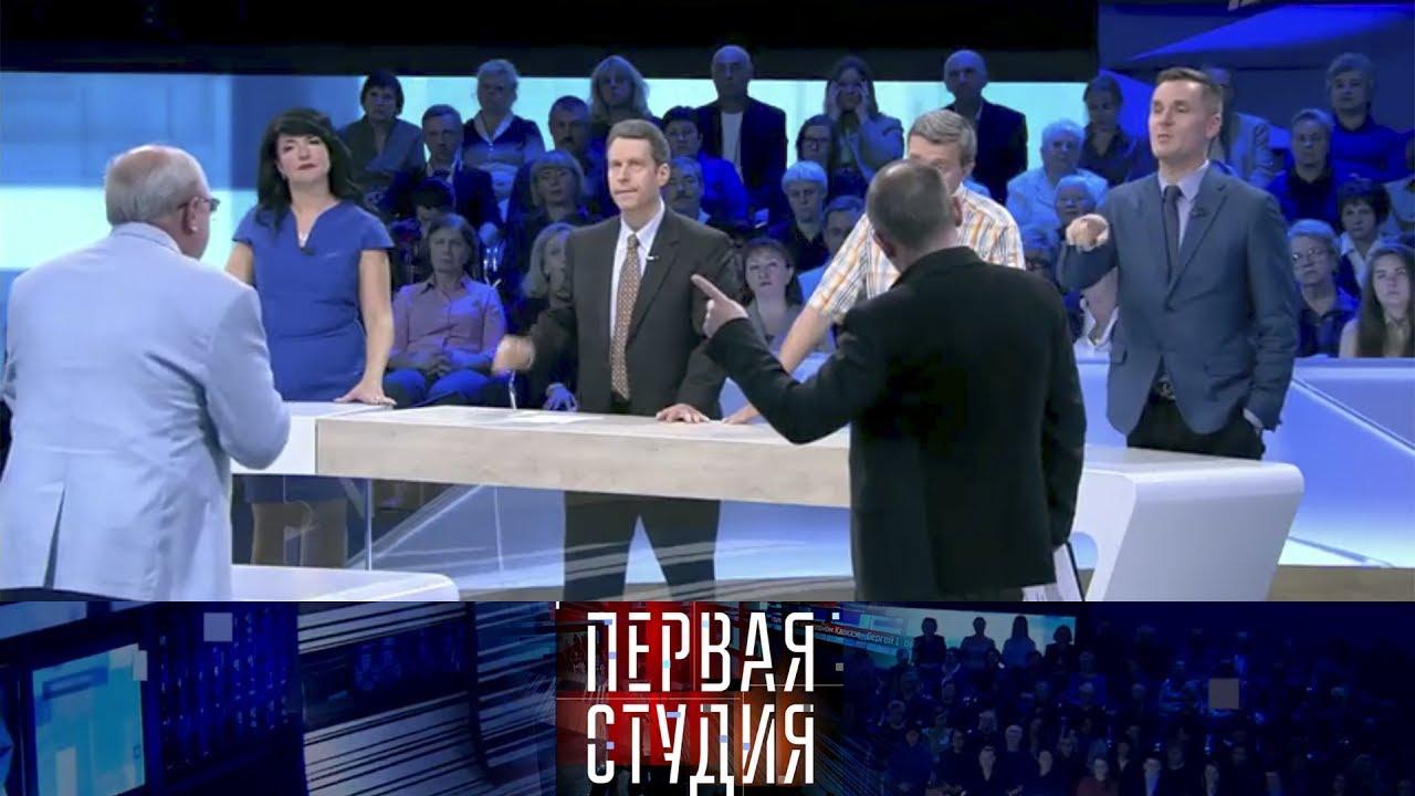 Первая Студия: Американо-украинская дипломатия, 20.06.17