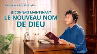 Témoignage chrétien 2020 « Je connais maintenant le nouveau nom de Dieu »