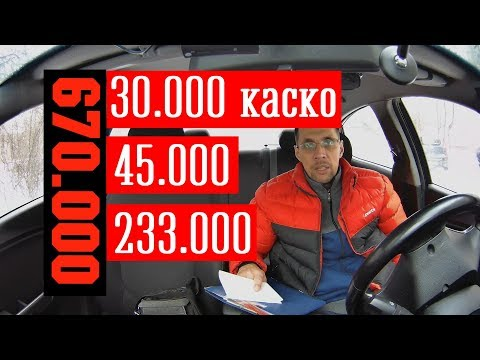 Закрыл автокредит за третью машину/ заработал в такси более 2 млн рублей