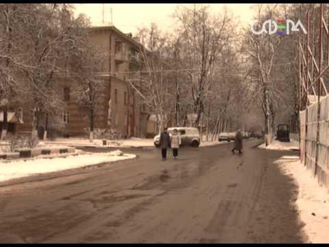 знакомство московская область город балашиха