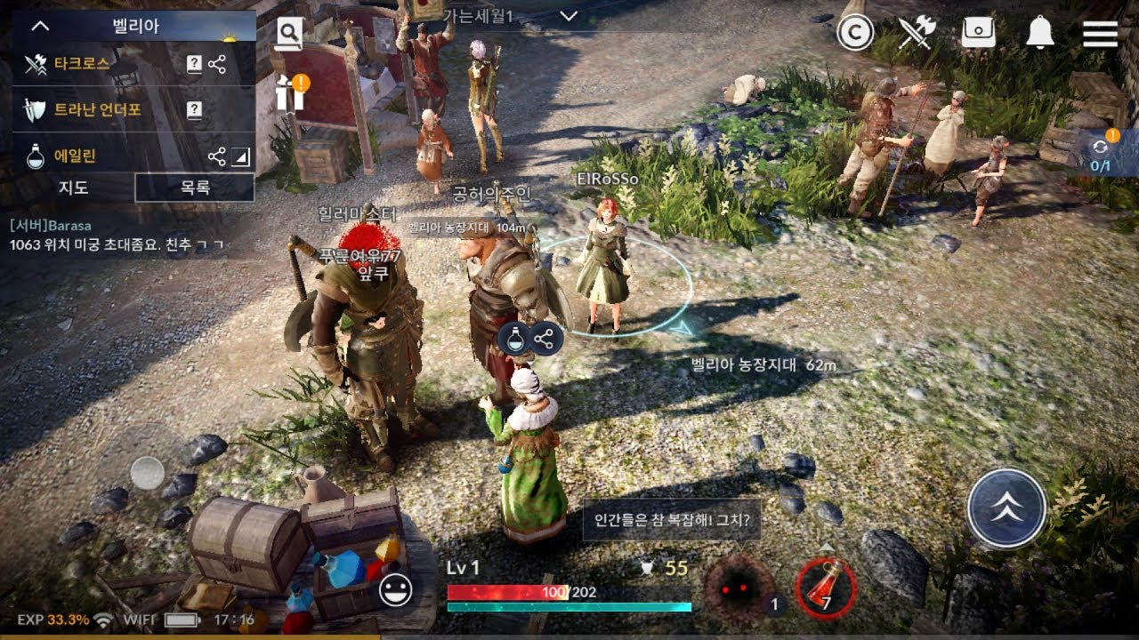 Best Mmo Android 2020 Top 14 INSANE BEST MMORPG Android Games 2018 | Best MMORPG Android
