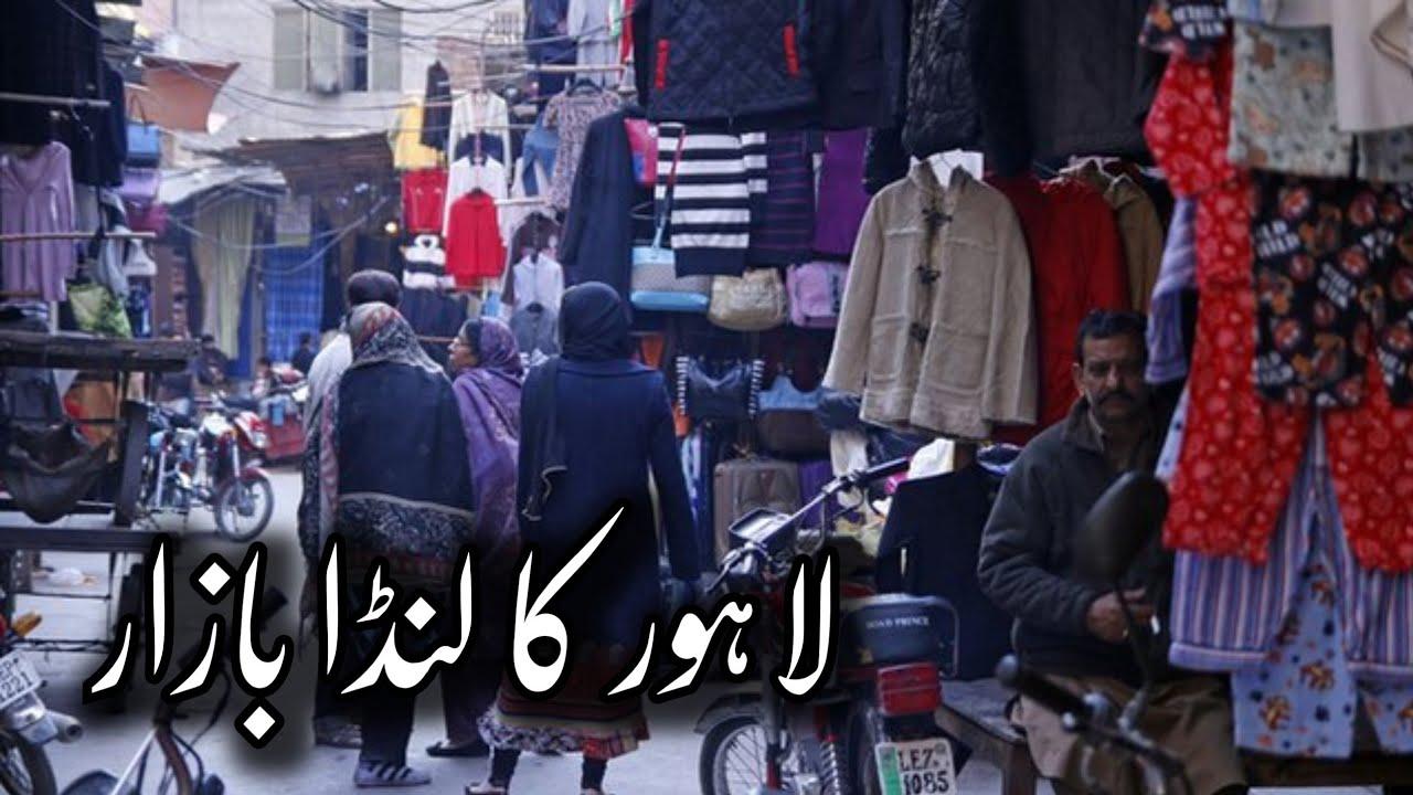Landa Bazar Lahore Lahore Cheap Market Landa Bazar Youtube