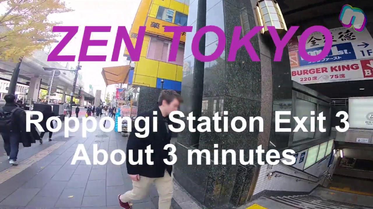 ZEN TOKYOまでの道案内動画 / Guide video to ZEN TOKYO