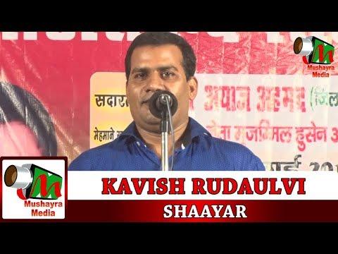 KAVISH RUDAULVI,Sudhiyamau, Barabanki,All India Mushaira & Kavi Sammelan On 25 July 2018.