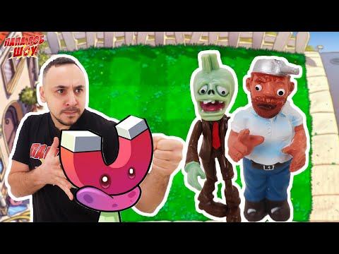 ЗОМБИ ПРОТИВ РАСТЕНИЙ: НОВЫЕ РАСТЕНИЯ - ТЫКВА И МАГНИТ! ПАПА РОБ ИГРАЕТ В PLANTS VS ZOMBIES! 13+