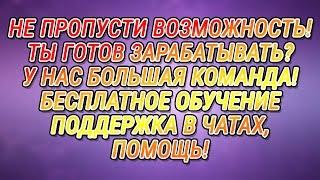 Вложи 400 рублей и получи возможность заработать 13.000.000 рублей!