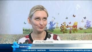 Рокеры провели благотворительный концерт в Москве в пользу фонда доктора Лизы