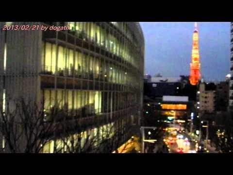 Japan Trip 2013 Tokyo Roppongi Hills Tokyo Tower TV Asahi Night view 42