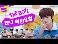 Ep1 떴다 더보이즈Come On THE BOYZ: 먹방요정Eating Fairy