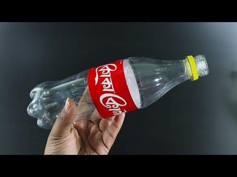 Recycling Plastic Bottle ! Plastic Bottle Projects ! Recycling Of Plastic ! Plastic Bottles !