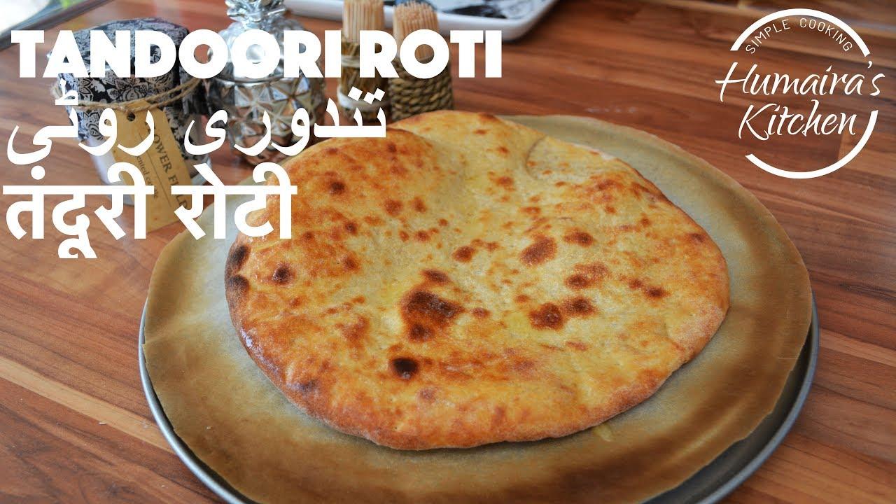 Tandoori kitchen - Tandoori Roti Recipe On Tawa Khamiri Roti Naan Recipe On Tawa Roghni Naan On Tawa Humaira S Kitchen