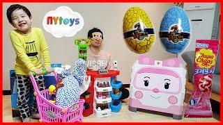 마트 장보기 장난감 놀이 거대 초콜릿 알 공룡알 공룡 피규어 비타민 뽀로로 크롱 초콜릿 츄파춥스 사탕 뉴욕이랑 놀자 NY Toys