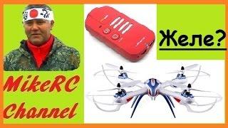 Квадрокоптер JJRC X6 с камерой Foxeer Legend1 MikeRC 2016 FHD(Квадрокоптер JJRC X6 с камерой Foxeer Legend1 MikeRC 2016 FHD Смотрим, как выглядит видео с этого квадрокоптера, снятое..., 2016-05-30T09:13:59.000Z)