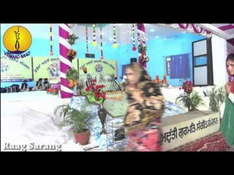AGSS 2014 - Raag Sarang - khalsa Akal Purakh Ki Fauj