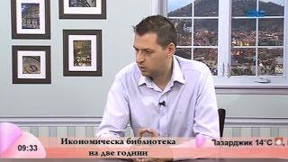 Утро с DCTV - Икономическа библиотека на две години - Г.Стоев, Пловдив чете - М.Пейков - 08.06.2015