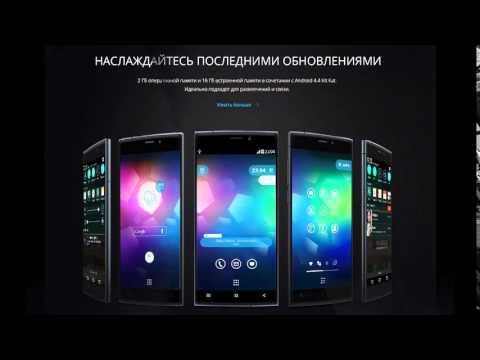 Чехол для смартфона DOOGEE HOMTOM HT6 - ПОСЫЛКИ из КИТАЯ - YouTube