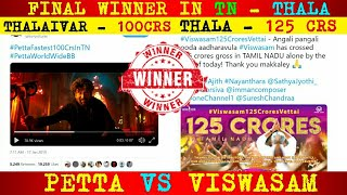 PETTA vs VISWASAM | FINAL WINNER - THALA IN TN | THALAIVAR - 100CRS | THALA - 125 CRS | OFFICIAL