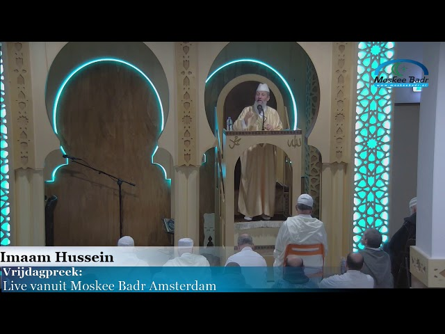 Imaam Hussein Vrijdagpreek 12 12 2019