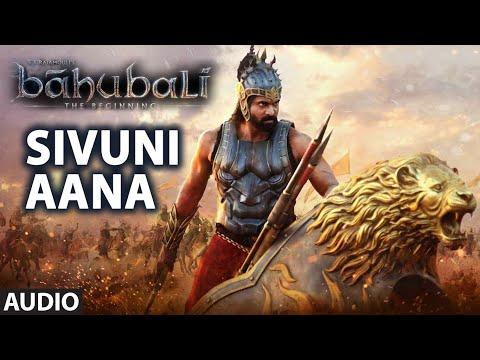 'Sivuni Aana' Full AUDIO Song TELUGU | BaahuBali | Prabhas, Rana, Anushka, Tamannaah | T-Series