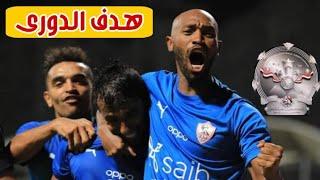 الزمالك يصدم أحمد مجاهد والأهلى بفوز مصيرى على الإتحاد السكندري 2 - 1 ويتربع على قمه الدورى منفرداً