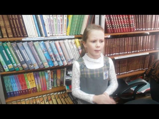 Изображение предпросмотра прочтения – ВикторияАгафонова читает произведение «Скучные игры» М.И.Цветаевой