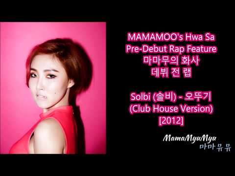 [Predebut/데뷔전] MAMAMOO's Hwa Sa (마마무의 화사) Rap