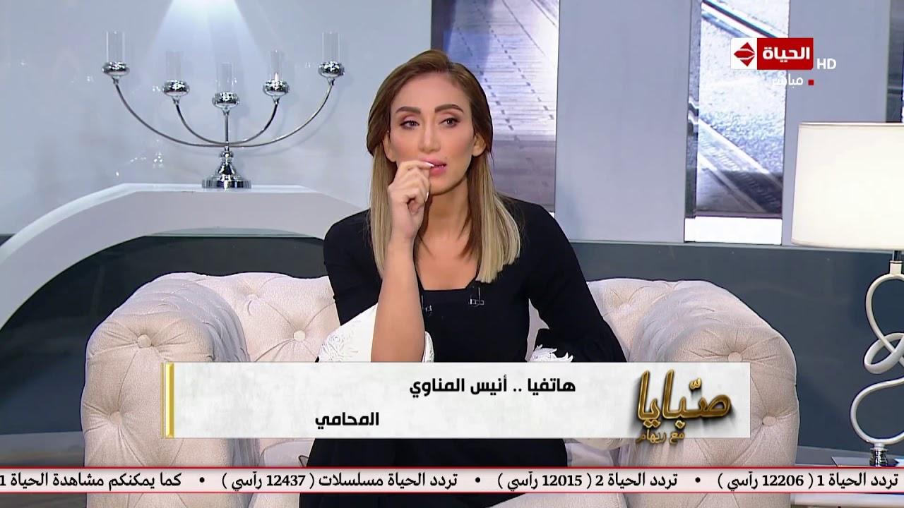 صبايا | ريهام سعيد تواجه محامي طليق نوليا مصطفي بفيديو كاميرات المراقبة... ومفاجأة بنهاية المكالمة!
