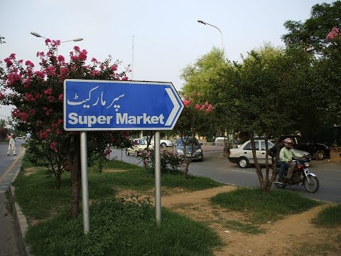 Islamabad is Peaceful and Most Beautiful Capital in the World. Super Market Islamabad