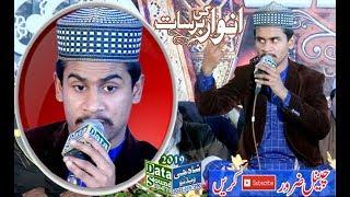 ali-warga-zamane-te-koi-peer-muhammad-azam-qadri-2019