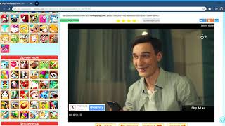 Игра Анбаундед НФС 2015   Онлайн   Google Chrome 2020 02 01 14 38 09