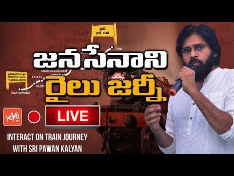 Pawan Kalyan Train Journey LIVE | Janasenani Journey From Vijayawada to Tuni | Janasena | YOYO TV