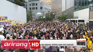 Video Seoul condemns Tokyo's publishing of remarks distorting Japan's wartime sex slavery record download MP3, 3GP, MP4, WEBM, AVI, FLV Oktober 2018