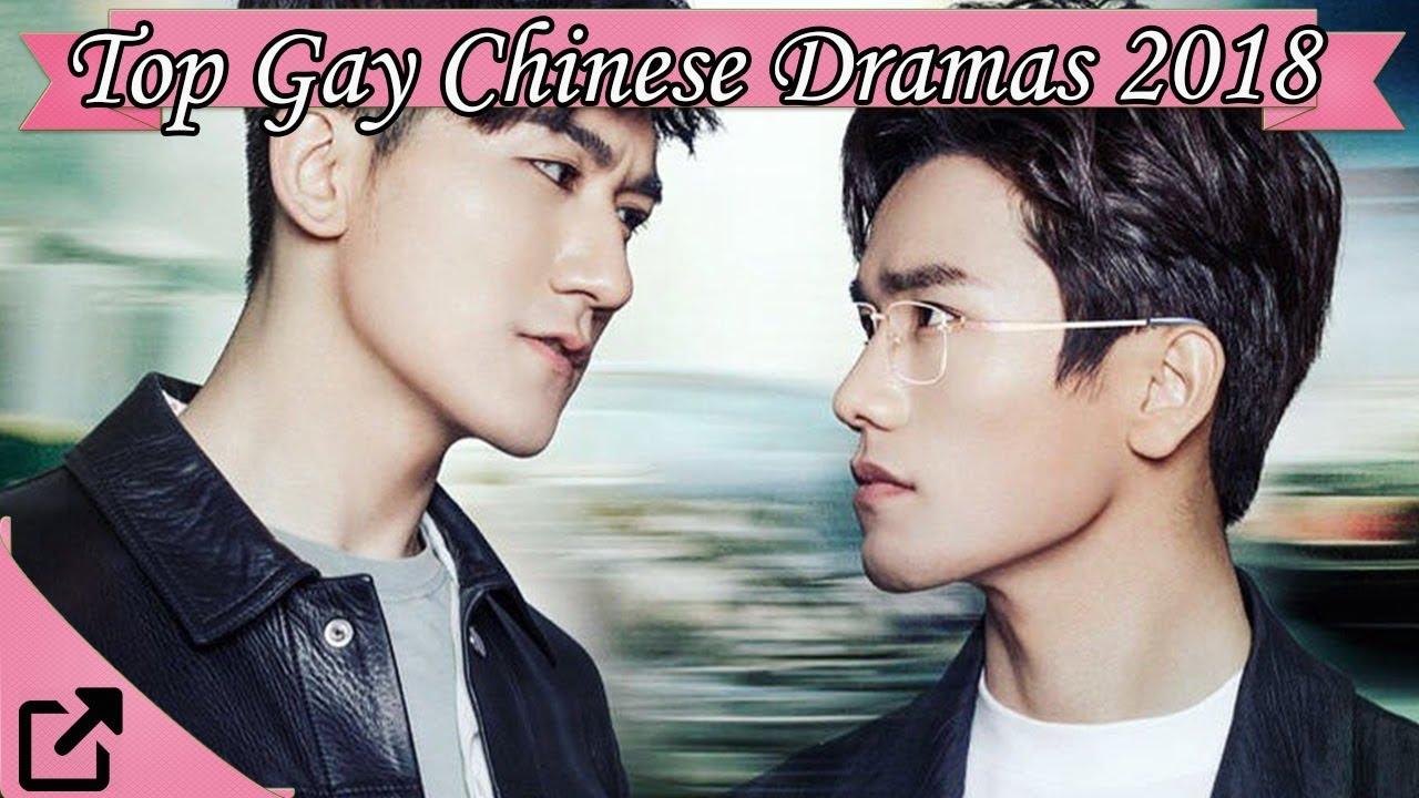 Chinese gay gay