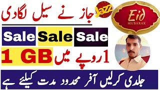 Mobilink Jazz 4g free internet New code 2018 | Jazz free internet 1 GB New trick | Yt Qurban.