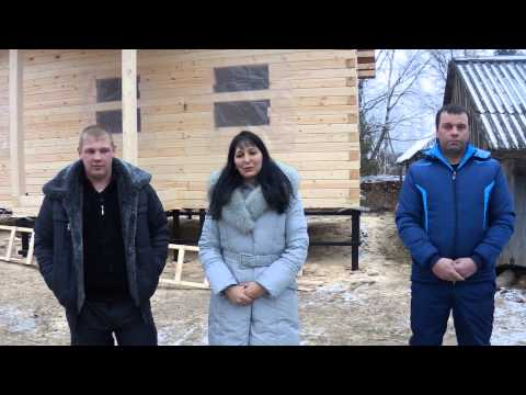 отзыв о Древцентр, Дом из бруса 6х9