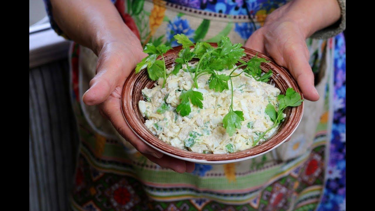 Рецепт салата с курицей, грибами и сыром. На Новый год ...