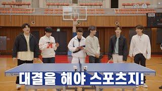 [ ㈜ SJ 글로벌] 문화 복지의 날 Ep.3 - 탁구…
