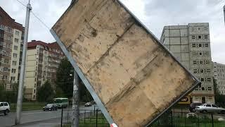 Скачать Уфа и Башкортостан после урагана 19 сентября 2019
