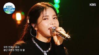 Solar(솔라) - Square's Dream(네모의 꿈) (Sketchbook) | KBS WORLD TV 211008