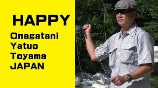 Happy in toyama-shi Toyama Japan. Onagatani is a marginal village. ...