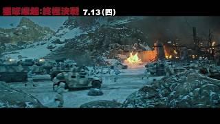 【猩球崛起:終極決戰】35 TVC 猩病毒篇
