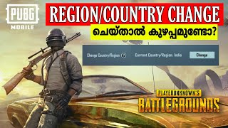 HOW TO CHANGE REGION IN PUBG MOBILE | PUBG MOBILE REGION ISSUE MALAYALAM | PUBGMOBILE COUNTRY CHANGE