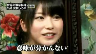 AKB48 「Studio Recordings」はコチラ⇒http://bit.ly/13HyFoT ☆当たりす...