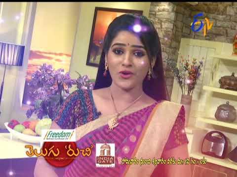 Telugu Ruchi | 6th October 2017 | Latest Promo