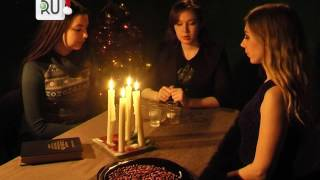 «Где мой суженый?» Четыре простых рождественских гадания